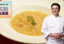 Chef's Diary - Chef Eric Teo's Salmon Tomato Soup