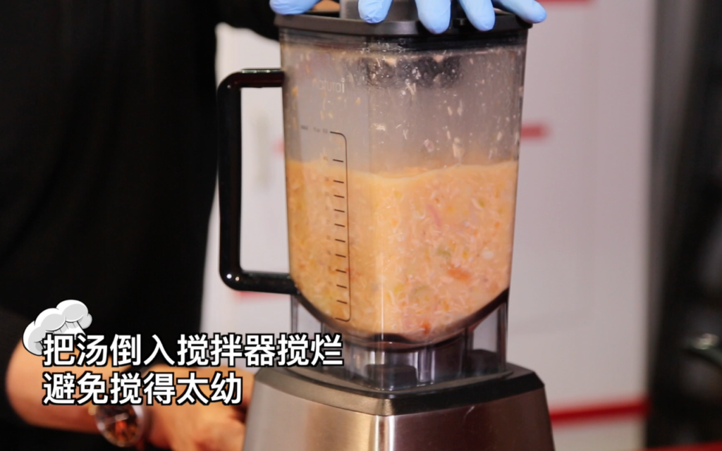 Blend the soup evenly, ensuring that it doesn't become too watery